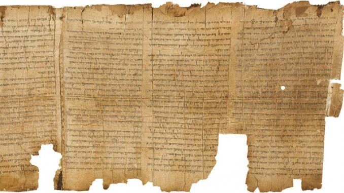Qumran-Schriftrolle