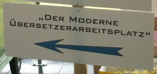 Moderner Übersetzerarbeitsplatz