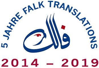 Logo Falk Translations
