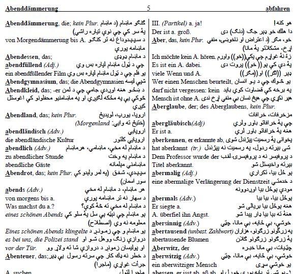 Beispielseite Wörterbuch