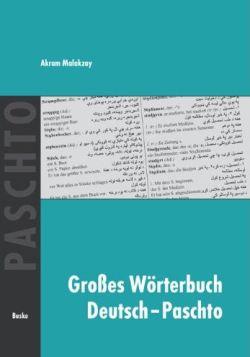 Wörterbuch Deutsch-Paschto