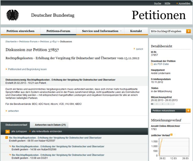 Petition Screenshot
