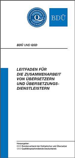 QSD-BDÜ-Leitfaden