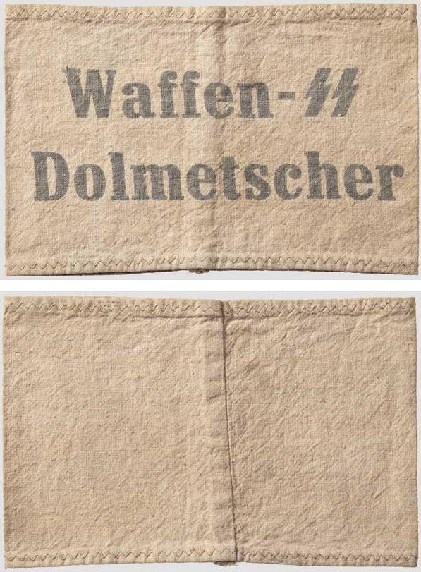 Armbinde Waffen-SS