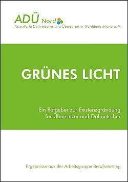 ADÜ Nord: Grünes Licht