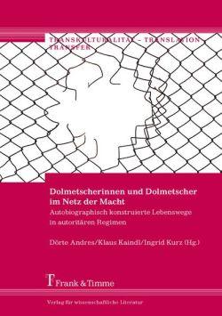 """Buch """"Dolmetscher im Netz der Macht"""""""