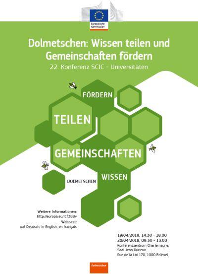 Plakat der Hochschulkonferenz