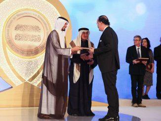 Scheich-Hamad-Preis 2017