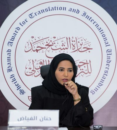 Dr. Hanan Al Fayadh