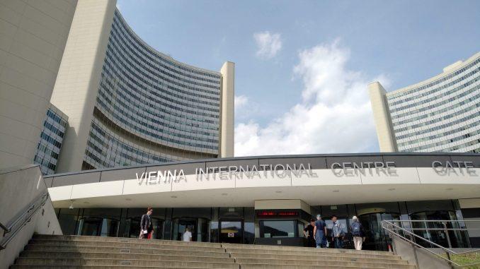 Eingang Vienna International Centre