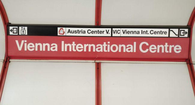 Haltestelle Vienna International Centre