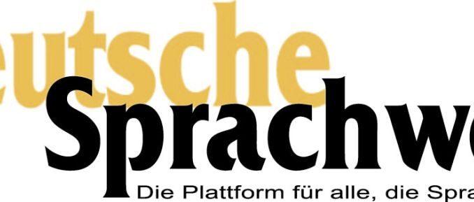 Logo Deutsche Sprachwelt
