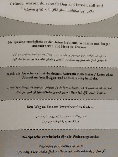 Interkultura-Wörterbuch, Innenseite