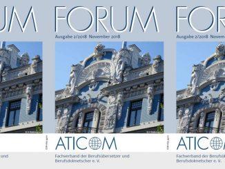 ATICOM-Forum 2/2018