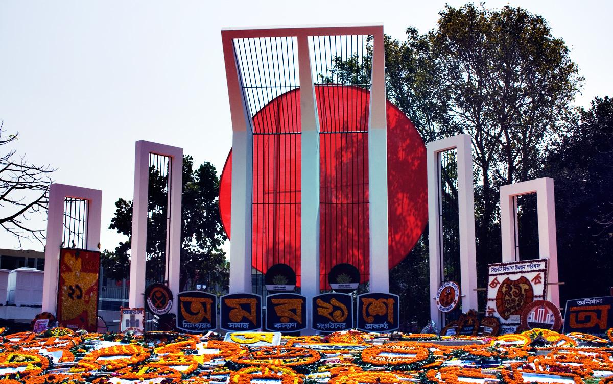 Märtyrer-Denkmal in Dhaka (Shahee Minar)