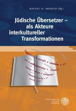 """Buchtitel """"Jüdische Übersetzer"""""""