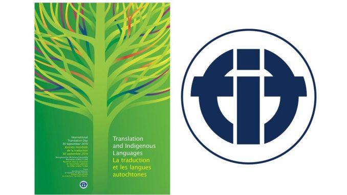 FIT-Plakat, FIT-Logo