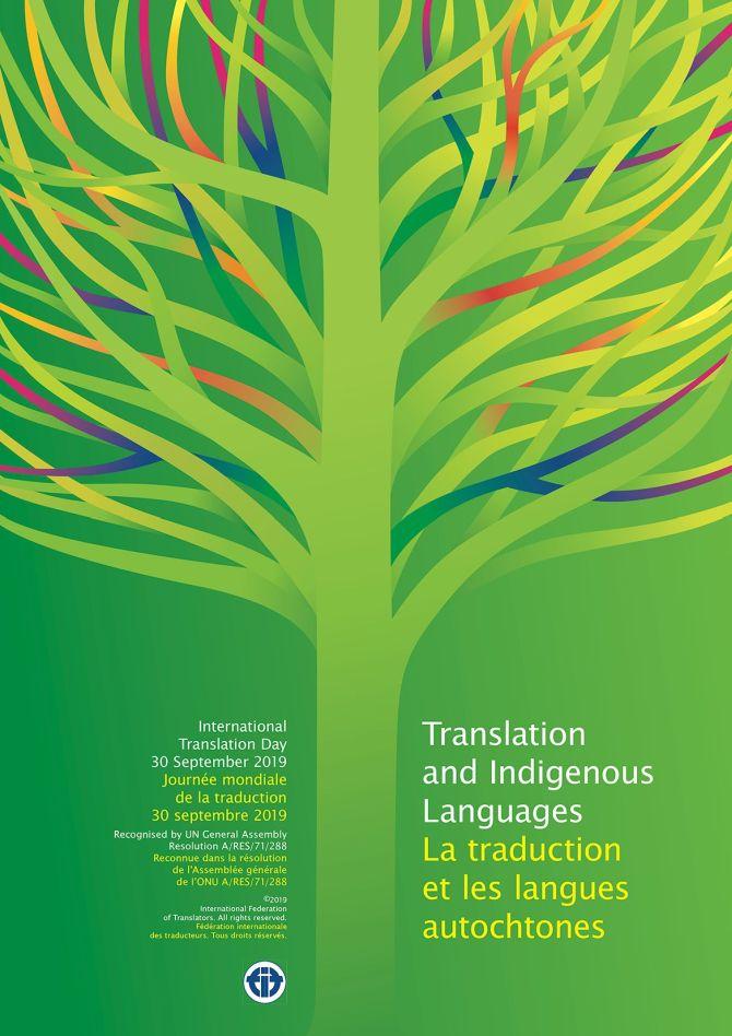 FIT-Plakat Übersetzertag 2019