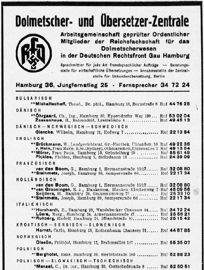 RfD-Anzeige Gelbe Seiten Hamburg 1943