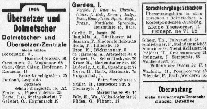 Gelbe Seiten Hamburg 1943