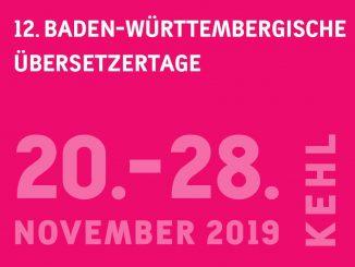 Baden-Württembergische Übersetzertage