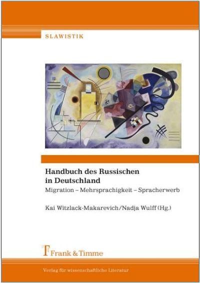 Handbuch des Russischen in Deutschland