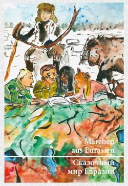 Märchen aus Eurasien