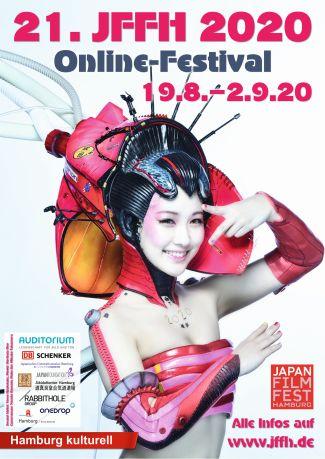 Japan-Filmfest Hamburg