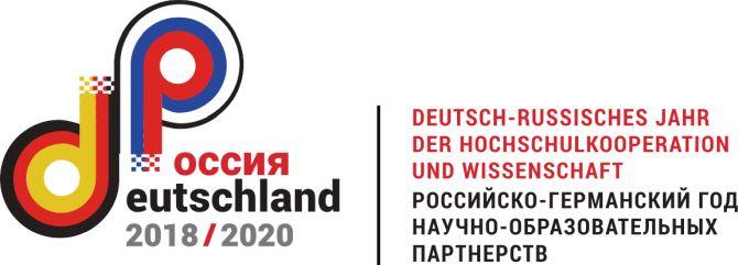 Logo Hochschulkooperation