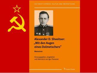 Alexander R. Shveitser