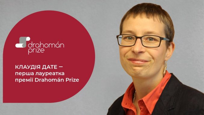 Drahomán-Preis, Claudia Dathe