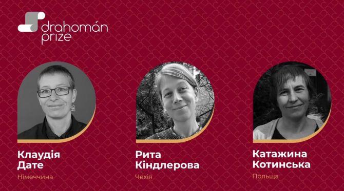 Drahomán-Preis, Nominierte
