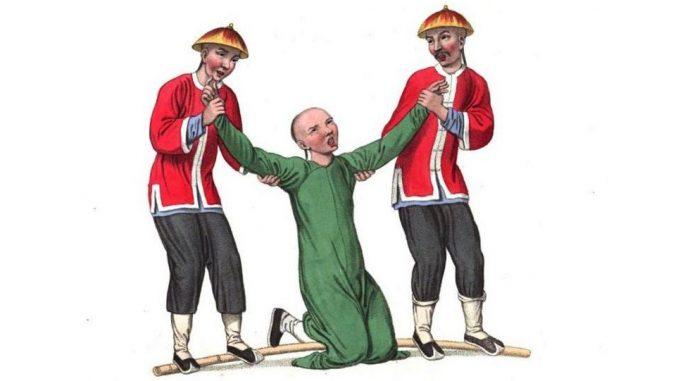 Bestrafung Dolmetscher