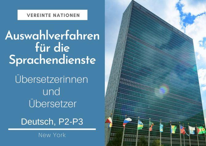 UNO sucht Deutsch-Dolmetscher
