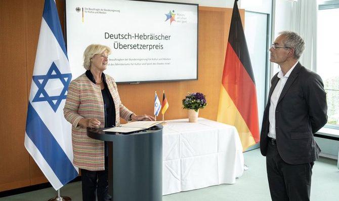 Deutsch-hebräischer Übersetzerpreis