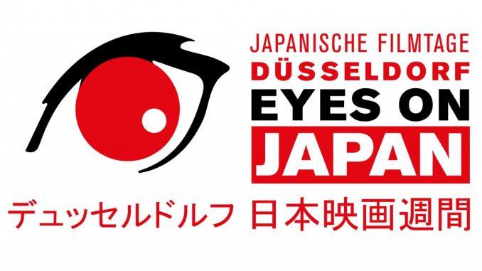 Japanische Filmtage Düsseldorf